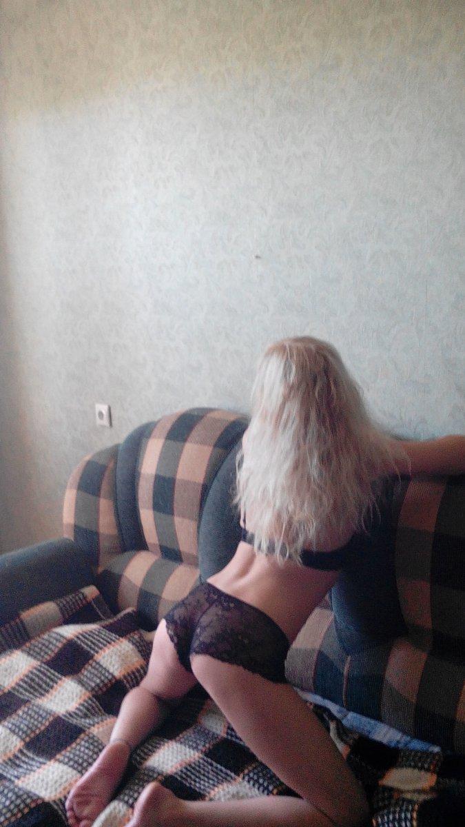 электро проститутки ногинск